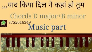 Lern Old song on harmonium