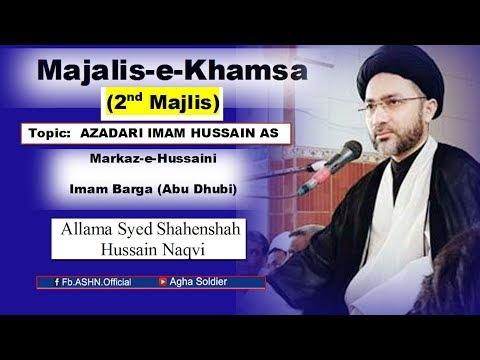 Majalis-e-Khamsa: Topic: AZADARI IMAM HUSSAIN (a.s) by Allama Shahenshah Hussain Naqvi (2nd Majlis)