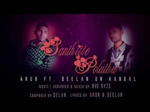 Santhitte Poluthu (full Song) - Arun Ft Sealan Un Kangal (2015 Malaysian Tamil Song) video