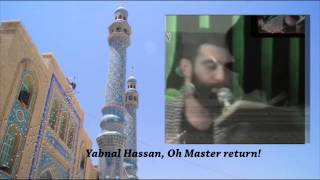 [ENG Subtitles] Bi to ey Saheb Zaman - Without you Oh Master of this Age