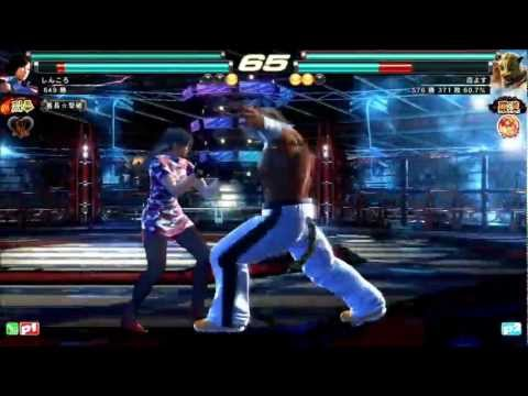Tekken Tag Tournament 2 | ( Asuka \ Jun ) Vs. ( King \ A.King ) HD