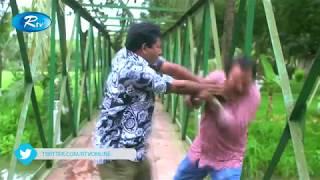 Ghura Mojid honeymoon e Promo | Rtv Drama | Rtv