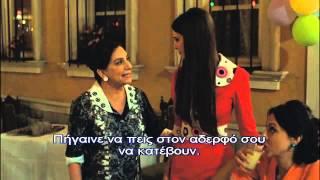 KARADAYI - ΚΑΡΑΝΤΑΓΙ 2 ΚΥΚΛΟΣ Ε86 (DVD 51) PROMO 3 GREEK SUBS
