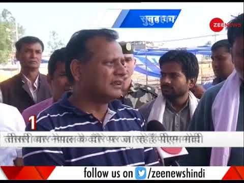 Morning Breaking: PM Modi to begin his 2-day Nepal visit today