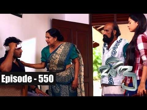 Sidu | Episode 550 14th September 2018
