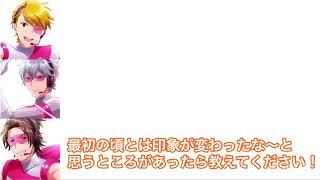 榎木「ごめん今コーヒー飲んでた」   【アイドルマスターSideM】【S.E.M】【伊東健人】【榎木淳弥】【中島ヨシキ】