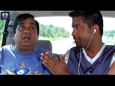 Brahmanandam And  Vennela Kishore All Time Funny Comedy Scene || Telugu Comedy Scenes || TFC Comedy