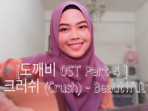 [Goblin OST Part 4] 크러쉬 (Crush) - Beautiful (cover by Sheryl Shazwanie)