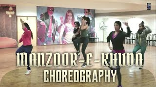 Manzoor E Khuda Song Choreography Audio Bollywood Update Katrina Newreleases
