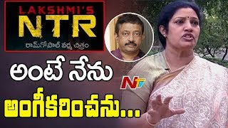 Purandeswari Open Comments on RGV's Movie Lakshmi's NTR || Face to Face