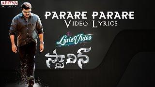 Parare Parare Video Song With Lyrics || Stalin || Chiranjeevi, Trisha