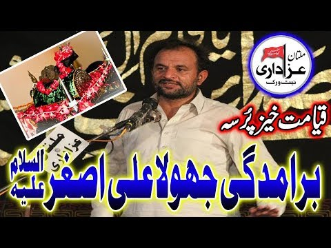 Zakir Ali Raza Khokher I Majlis  31 July 2018 I Imambargah Hussainia Sahi Chawan Multan