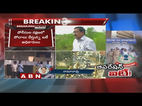 IT Raids on Minister Narayana Properties and Narayana Institutions | ABN Telugu