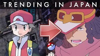 Pokemon Reveals Red GROWN UP?