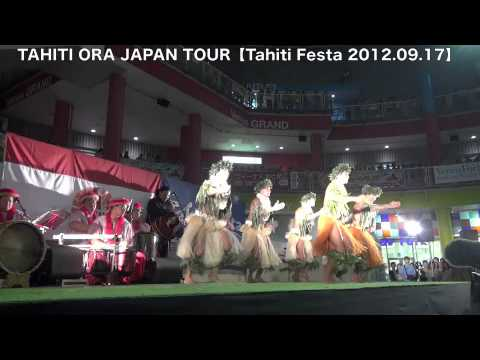 TAHITI ORA JAPAN TOUR 2012