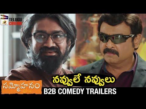 Sammohanam Movie B2B COMEDY TRAILERS | Sudheer Babu | Aditi Rao Hydari | Naresh | Telugu Cinema