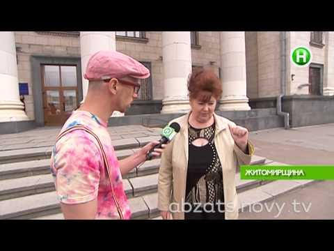 Замуж за мертвеца-2  - Абзац! - 03.06.2014