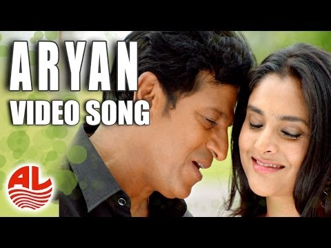 Aryan ||  Ondu Haadu || HD Video|| Latest Kannada ||