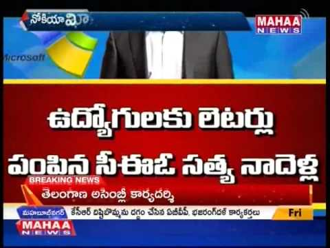 Special Focus On Microsoft Corporation -Mahaanews