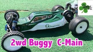 Shamrock RC: 2wd Buggy C-Main 2017-08-12