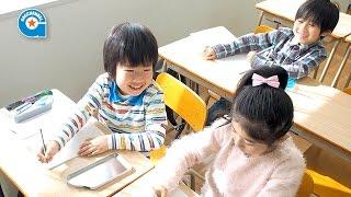 "Song of ""Kurupita Randoseru"" - Japanese School Backpack song."