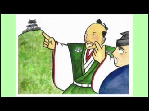 「猪名川ゆかりの佐保姫ものがたり」 HD版 by テレビ猪名川