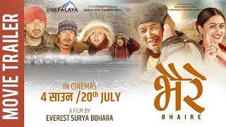 "New Nepali Movie - ""BHAIRE"" Official Trailer || Dayahang, Surakshya, Barsha, Budhi, Bikrant"