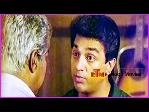 Chanakya - Telugu Full Length Movie  - Kamal Hassan,Urmila Part-8