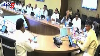 AP Government To Hold Cabinet Meet Today - Amaravathi  - netivaarthalu.com