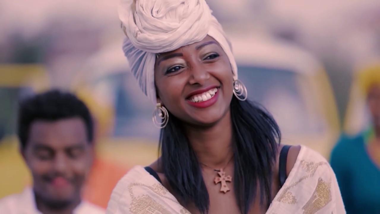 Befkadu Yadete (በፊያድ) - Nimaje ንማጀ (Amharic)