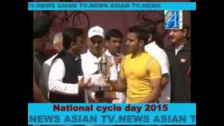Akhilesh Yadav Chief Minister Up speech on national cycle day2015 Report ASIAN TV NEWS