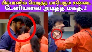 Mahat Angrily fights with Daniel | Bigg Boss season 2 Tamil - Day 59 Promo Highlights | Big Boss 2
