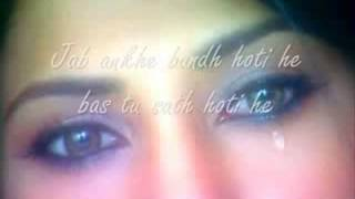 EK GALTI (SHIVAI) (SAD SONG) lyrics