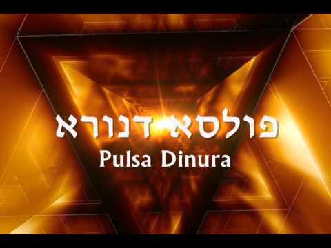 Pulsa DiNura (פולסא דנורא) - The Most Severe Curse in Judaism