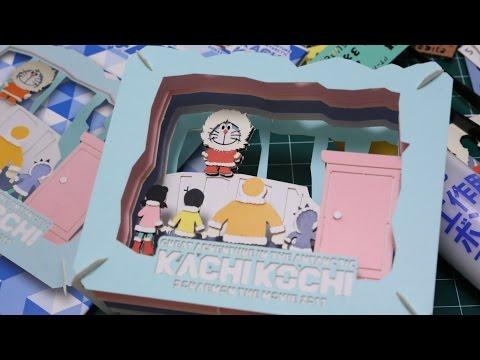 Doraemon DIY Paper Craft Great Adventure in the Antarctic Kachi Kochi thumbnail