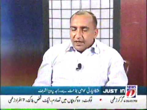 7 part1 Interview - Mehr Khalil bus driver - News One - Mar 8, 2009