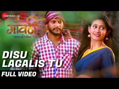 Disu Lagalis Tu - Full Video | Gavthi | Shrikanth Patil & Yogita Chavan | Ashwin Bhandare