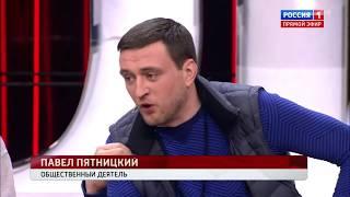Пятницкого бомбит #2 / Прямой эфир - Диана Шурыгина