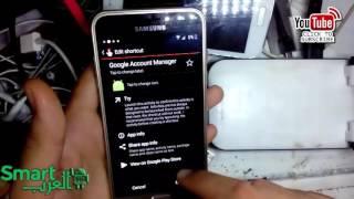 How To Reset Google Account Lock FRP 100% On Samsung Galaxy J3 (6) & J4 & J7