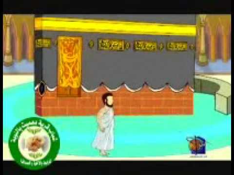 شرح طريقة اداء مناسك العمرة بالصورة المتحركة.