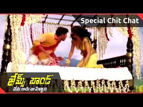 James Bond Movie Special Chit Chat With Allari Naresh  || Allari Naresh, Sakshi Chaudhary Photo Image Pic