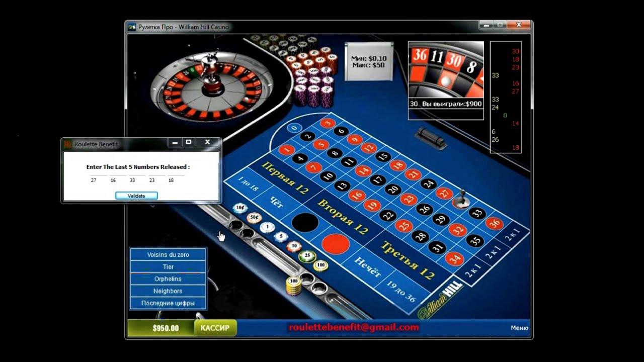 VIP программа для избранных игроков казино Кинг