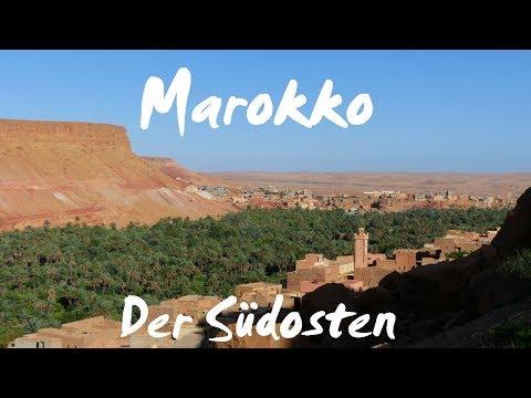 Marokko (deutsch): Der Südosten - Vlog #74