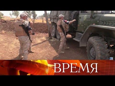 ВСирии взвод российской военной полиции вокружении отбил атаки сотен боевиков.
