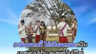 Download Lagu Lao new year song ສຸກສັນວັນປີໃໜ່ by Tai Dokketh Gratis STAFABAND