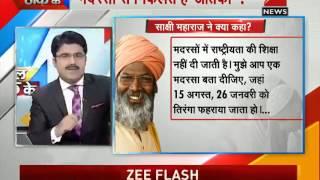BJP MP Sakshi Maharaj courts controversy, says madarsas teaching terrorism