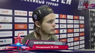 Виктор Тихонов: «Надо отдать должное ребятам из сборной – играли здорово»