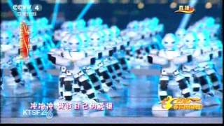 Robot dance on the Chinese new year 2016 show gala