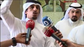 اعتصام موظفي إدارة رعاية تأهيل المعاقين لرفضهم قرار مجلس الوزراء بنقلهم من منطقة جنوب الصباحية