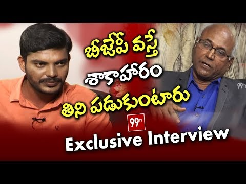 Professor Kancha Ilaiah Exclusive Interview | Political View | 99TV Telugu
